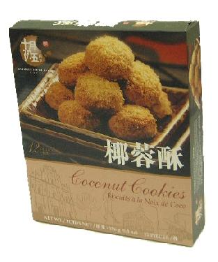 OFB Coconut Cookies