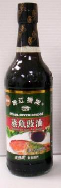 PRB Seasoned Soy Sauce