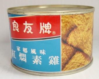 Companion Braised Dried Bean Curd
