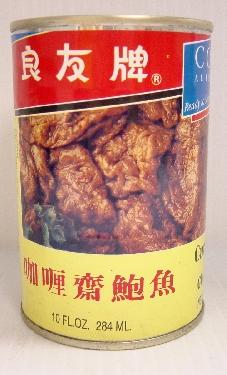 Companion Chai Pow Yu w/ Curry