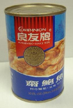 Companion Chai Pow Yu