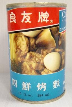 Companion Sze Hsien Kow Fu