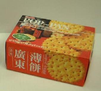 Garden Sesame Pop Pan Cracker