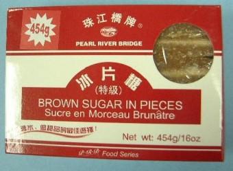 PRB Premium Brown Sugar in Piece