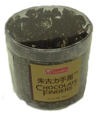 Garden Chocolate Finger (Bonus Pack)
